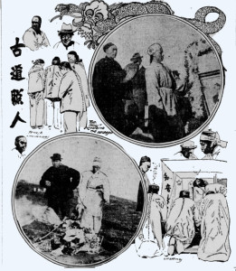 Suey Sing Tong leader's funeral, from San Francisco Call (1900).